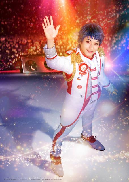 舞台『KING OF PRISM』第2弾上演決定&ビジュアル&新キャスト解禁!橋本祥平「みんなに言いたいことがありまーす!」