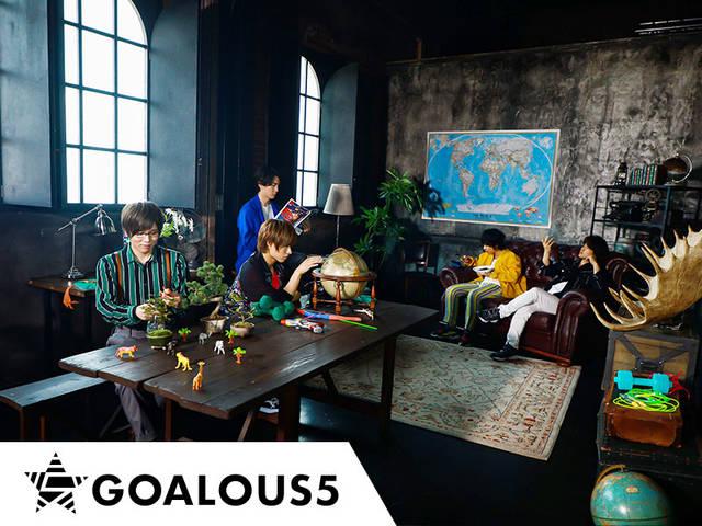 仲村宗悟、寺島惇太ら「GOALOUS5」MV収録のオフィシャルレポートが到着!