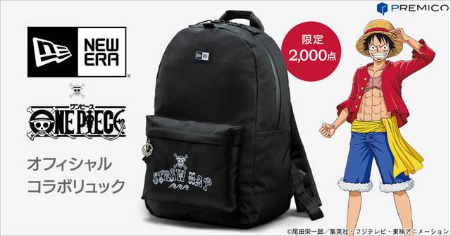 『ONE PIECE』×「NEW ERA(R)」最強コラボリュック登場! アニメ放送20周年記念