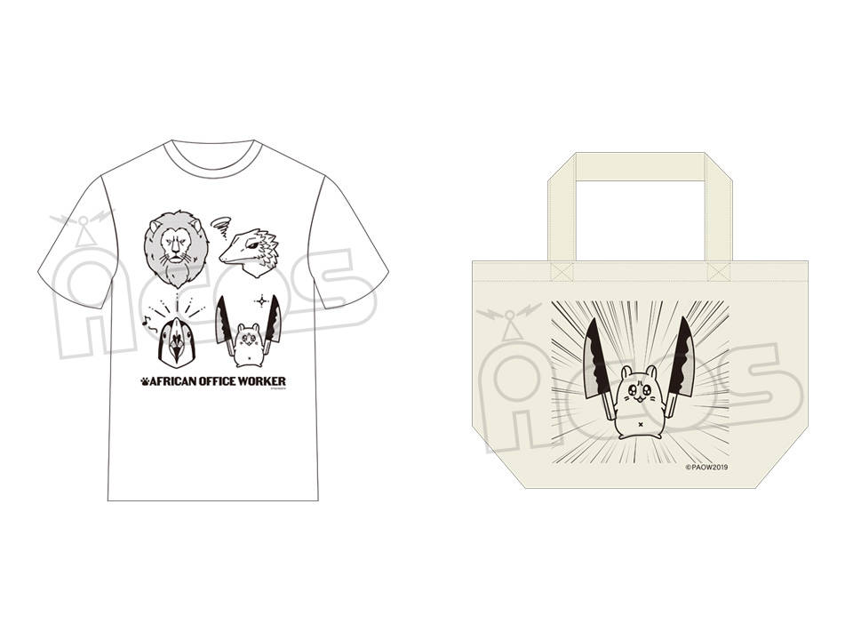 『アフリカのサラリーマン』Tシャツ&ランチトート登場♪ 殺傷ハムスターがドーン!