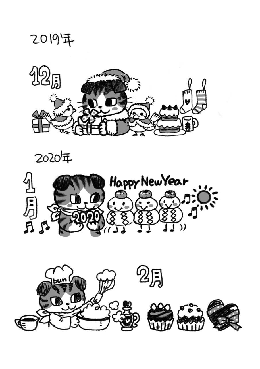 『3月のライオン』15巻・特装版は2020年度版ダイアリー付き♪ 羽海野チカ描き下ろしイラスト多数♪