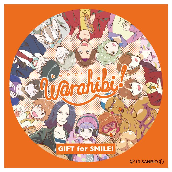 サンリオ初のお笑い芸人『Warahibi!』アーティストデビュー決定! CDジャケットも解禁♪
