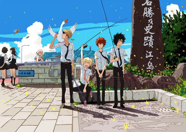 逢坂良太、入野自由ら出演のノイタミナアニメ『つり球』Blu-ray Disc BOX発売決定!