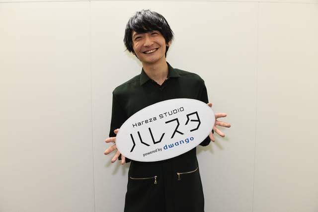 島﨑信長、「愛してるぞ」に悶絶!? 岡本信彦もバイノーラルマイクで…『ハレスタ』オープニング記念イベントレポート