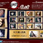 『鬼滅の刃』待望の「ぱしゃこれ」発売決定!鬼気迫るシーンやコミカルなシーンが全36種