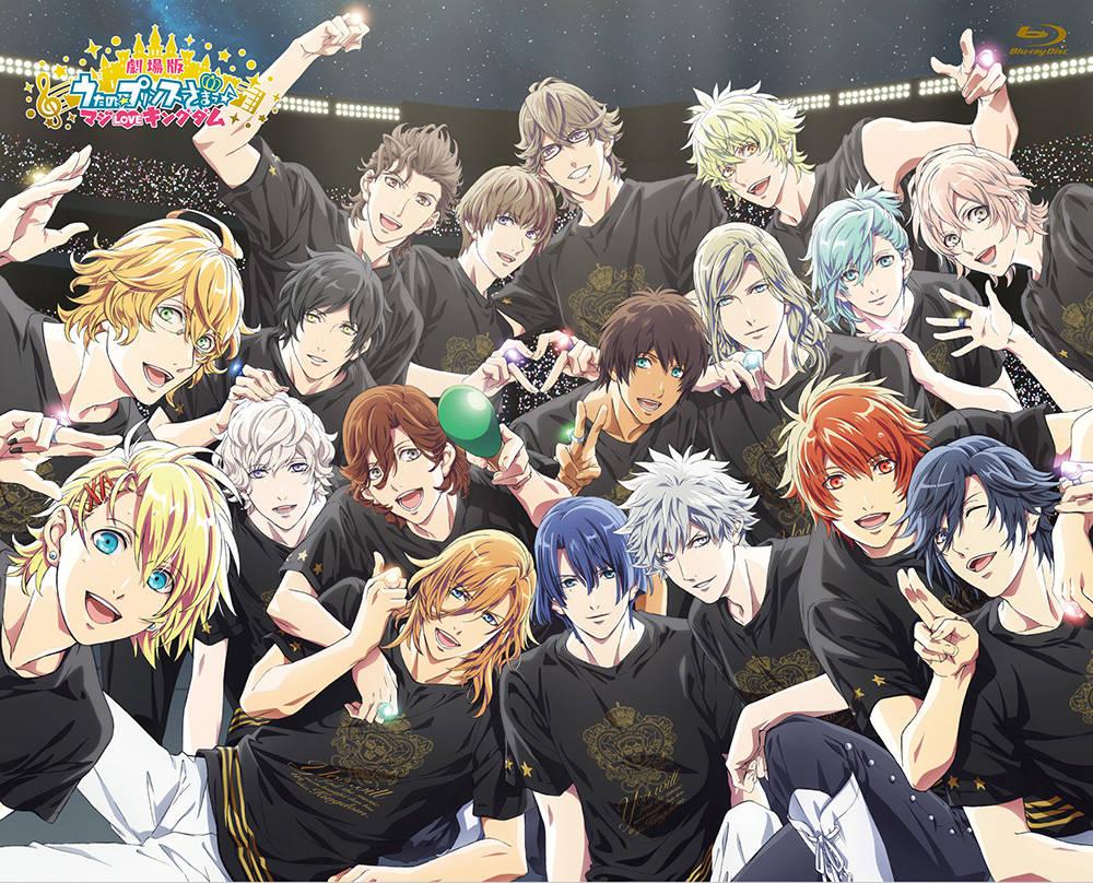 『劇場版 うたの☆プリンスさまっ♪ マジLOVEキングダム』BD&DVDが12月25日発売!特典情報も