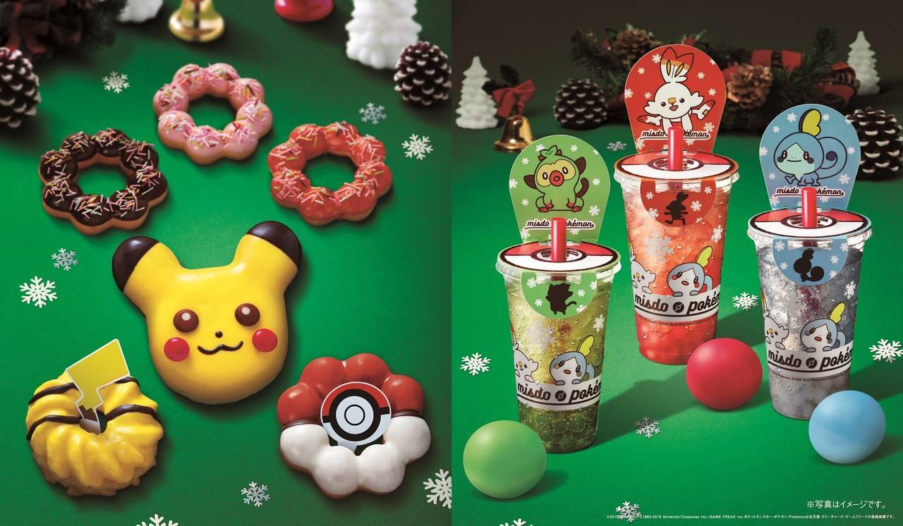 『ポケモン』×『ミスタードーナツ』! ピカチュウやモンスターボールがドーナツに♪