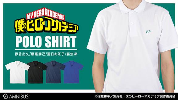 『僕のヒーローアカデミア』ワンポイント刺繍ポロシャツ登場! バスケースやマグネットも♪