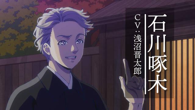 浅沼晋太郎&櫻井孝宏のコメント動画も!TVアニメ『啄木鳥探偵處』ティザーPV第一弾公開