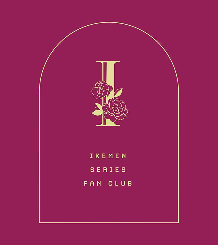 『イケメンシリーズ』公式ファンクラブ発足決定! 会報や会員限定イベント、物販など♪