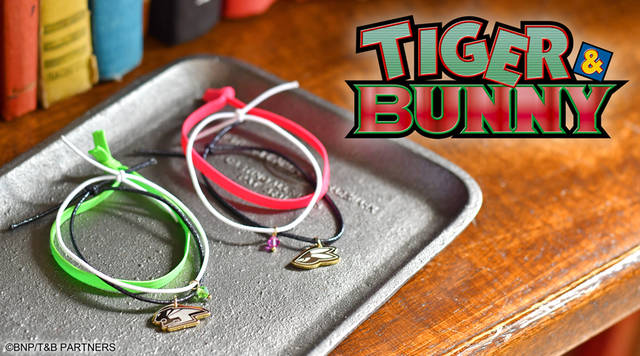 『TIGER & BUNNY』虎徹&バーナビーの静電気を軽減するヘアブレスレットが登場!