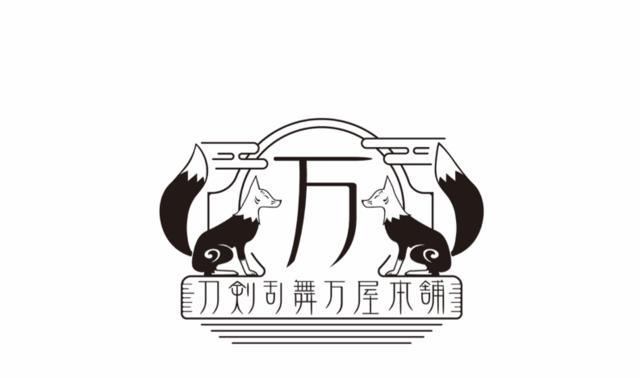 『刀剣乱舞-ONLINE-』初の公式ショップがオープン! オリジナルグッズや復元刀剣の販売アリ