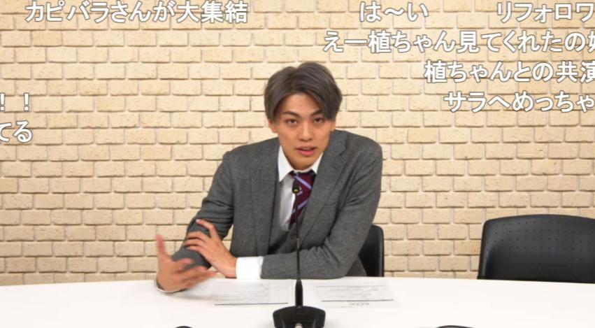 東啓介の『よるステ!』レポート到着♪ ゲスト・植田圭輔と共に『鬼滅の刃』を語る!?