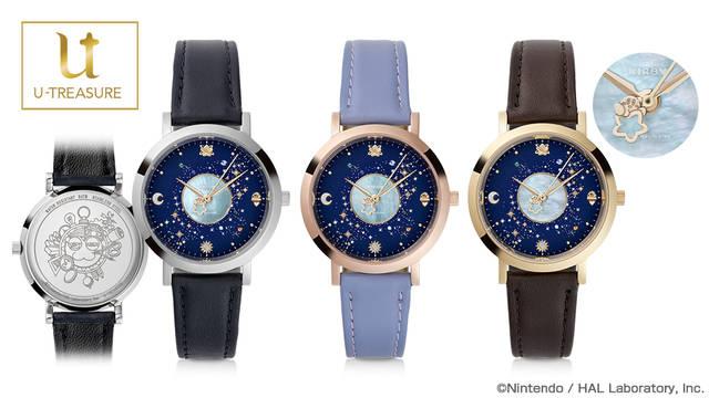 『星のカービィ』から腕時計が登場! 「銀河にねがいを」の世界観モチーフ♪