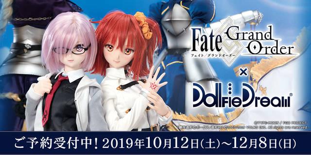 『Fate/Grand Order』コラボドール登場! マスター&マシュ・キリエライトの本格ドール