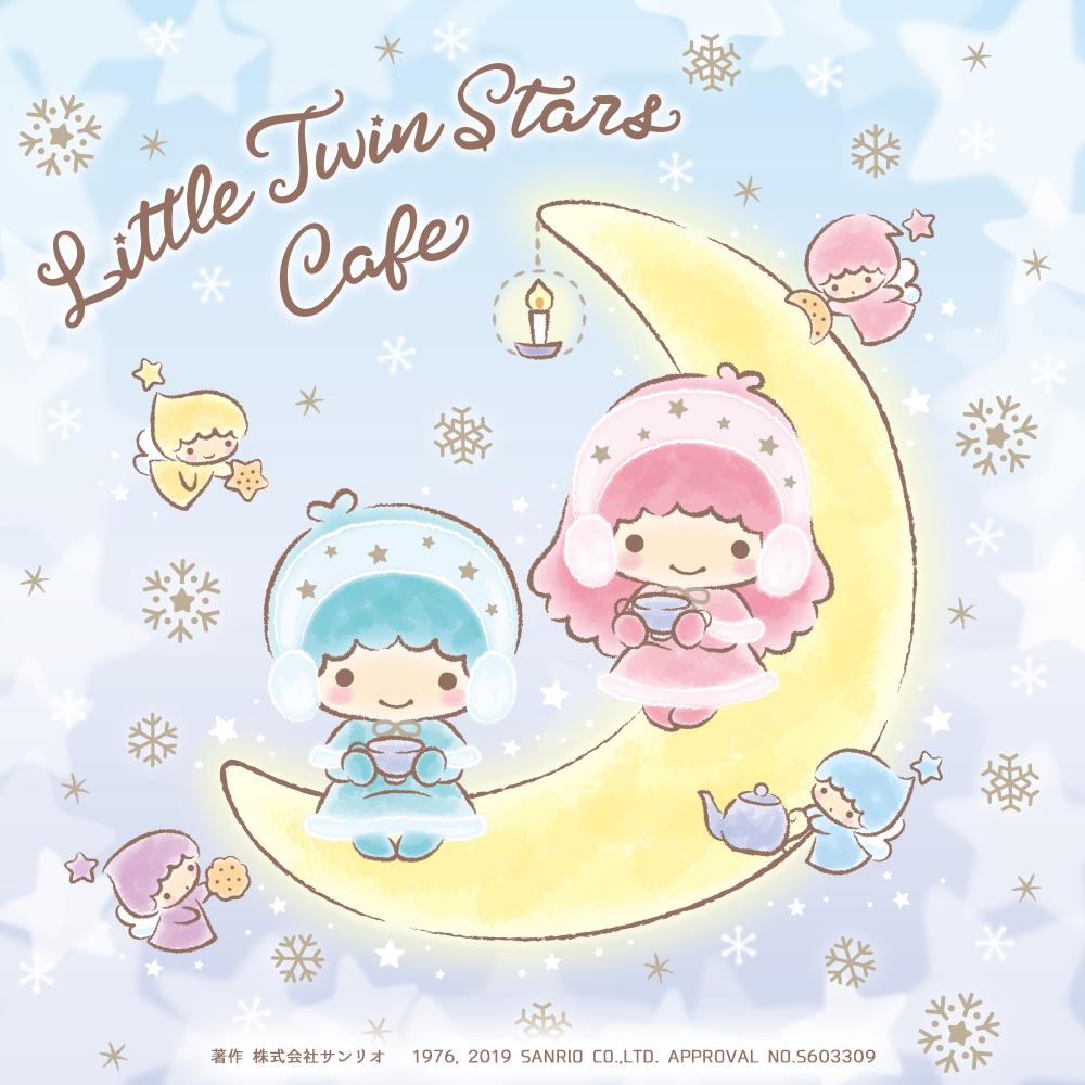 キキ&ララ『リトルツインスターズ』期間限定コラボカフェがオープン♪ テーマは「雪」