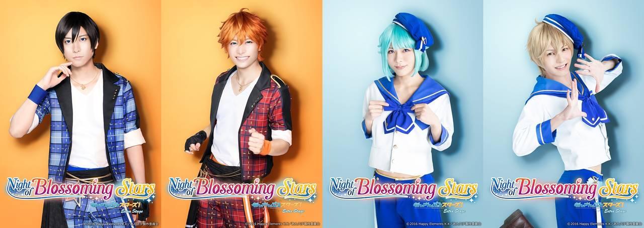 Trickstar&Ra*bitsビジュアル解禁!『あんさんぶるスターズ!エクストラ・ステージ』 ~Night of Blossoming Stars~