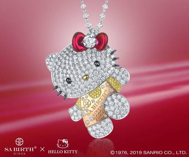 『ハローキティ』20.20カラット、2020万円の記念ハイジュエリーが登場! 「大人可愛いエイジレスな女性」がコンセプト♪