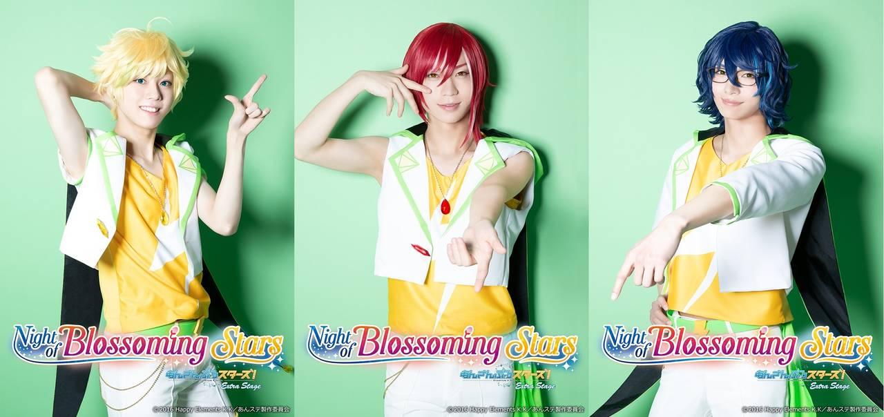 Switchのビジュアルがついに解禁!『あんさんぶるスターズ!エクストラ・ステージ』 ~Night of Blossoming Stars~
