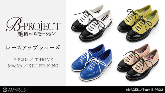 『B-PROJECT~絶頂*エモーション~』レースアップシューズ登場! 「キタコレ」「THRIVE」「MooNs」「KiLLER KiNG」の4種類