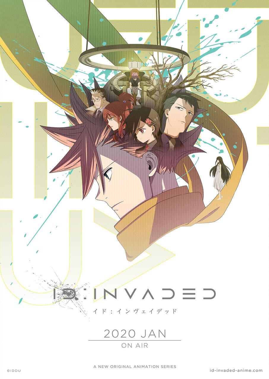 Sou、MIYAVIが参加! 注目アニメ『ID:INVADED イド:インヴェイデッド』が1/5より放送スタート