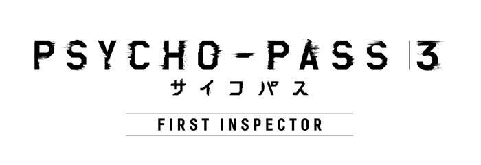 『PSYCHO-PASS』最新作、2020年春に劇場公開決定! 灼と炯の戦いが、ついに決着!