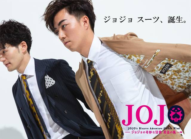 """『ジョジョ』ジョルノ、ブチャラティをイメージした""""本気""""のビジネススーツが登場!"""