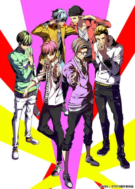 『GETUP! GETLIVE!(ゲラゲラ)』2nd LIVEラジオ先行チケット申込を実施!MV制作も決定!