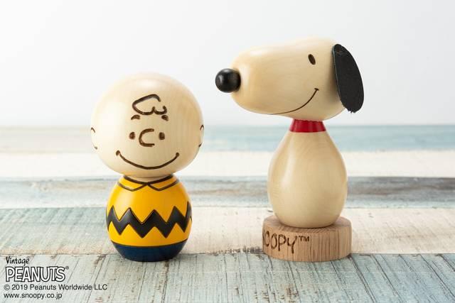 スヌーピー&チャーリー・ブラウンが「こけし」に♪ 木のぬくもりを感じる伝統工芸品