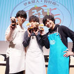 伊東健人&狩野翔「天才だよ」野津山幸宏を絶賛⁉『スイどう』2ndイベントレポート