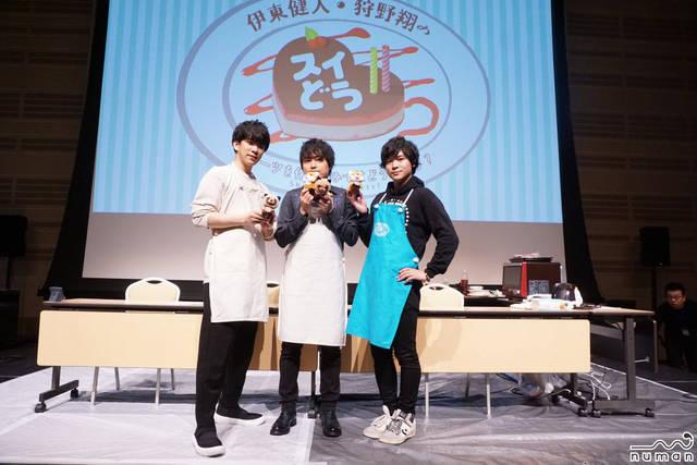 伊東健人×狩野翔SP対談!「健人くんはダジャレが上手くなった」『スイどう』2ndイベントインタビュー
