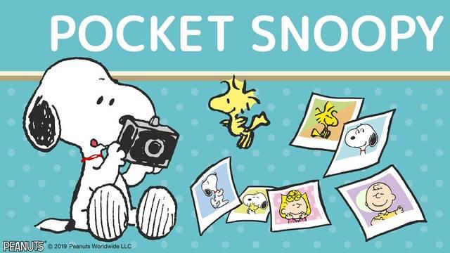 スヌーピーの写真を集めるアプリ『POCKET SNOOPY』登場!