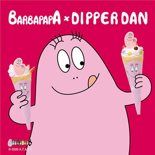 『バーバパパ』がクレープに変身! 「ディッパーダン」から期間限定コラボクレープ発売♪