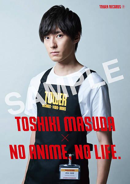 増田俊樹が『タワーレコード』とコラボ♪ 撮り下ろしスペシャルポスターをチェック♪