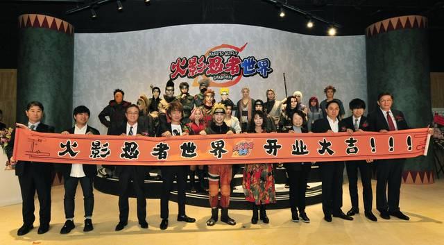 竹内順子、松岡広大ら出演! 上海のテーマパーク『NARUTO WORLD』オープニングセレモニー開催♪