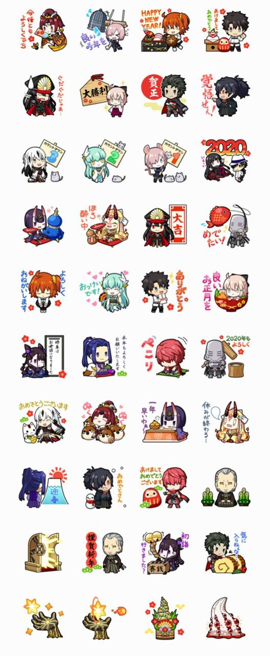 『Fate/Grand Order』公式 年賀スタンプ第2弾が発売!40個すべて描き下ろしで登場♥
