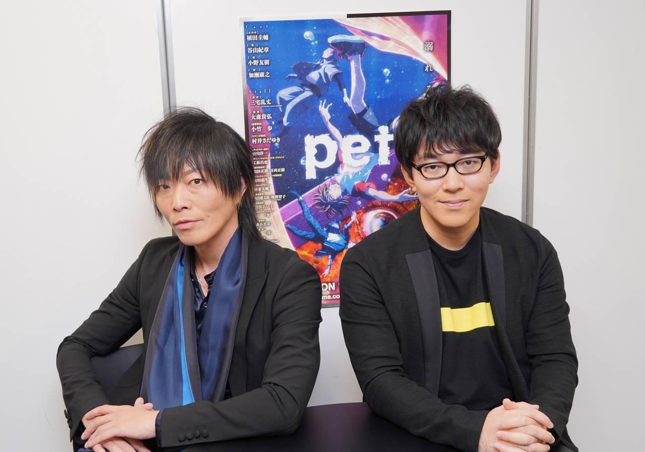 谷山紀章×小野友樹「恋愛に似ている」アニメ『pet』SPインタビュー公開!