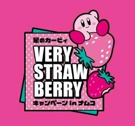 『星のカービィ』× いちごが可愛い♪ ナムコ限定景品が登場! BIGぬいぐるみやお菓子トランクなど♪