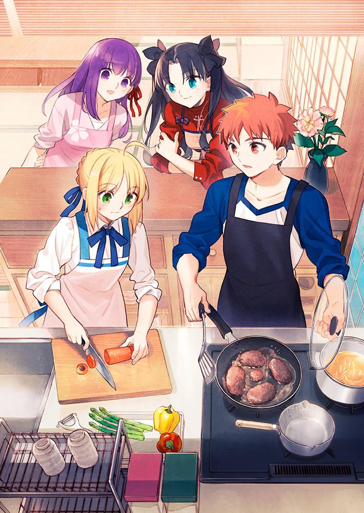 『衛宮さんちの今日のごはん』お料理ゲーム化! 原作&アニメに登場したレシピも収録♪