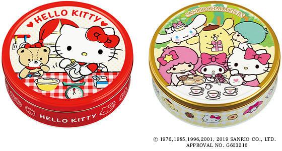 『サンリオ』×「ブルボン」ハローキティやポムポムプリンのデザイン缶クッキー♪