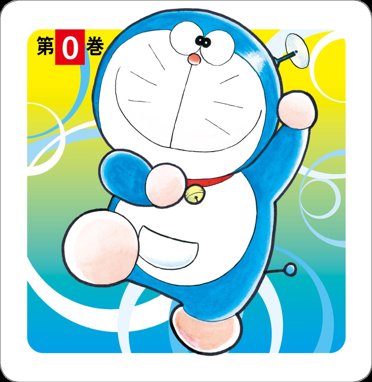 『ドラえもん』0巻が累計40万部突破! コミックス全巻重版&緊急書店フェア開催中♪