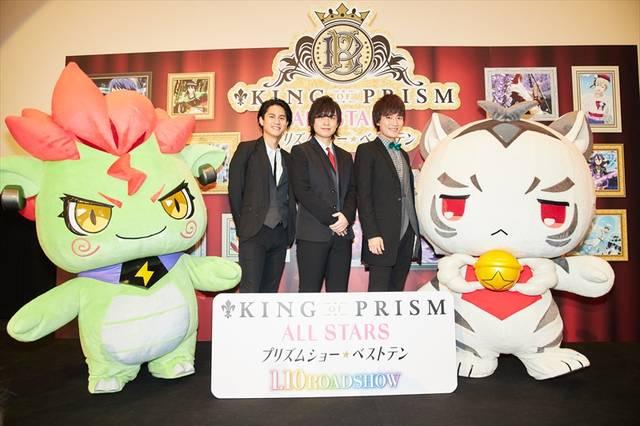 キンプリ新作は「一言でいうと肌色」⁉寺島惇太ら『KING OF PRISM』完成披露試写会レポート!