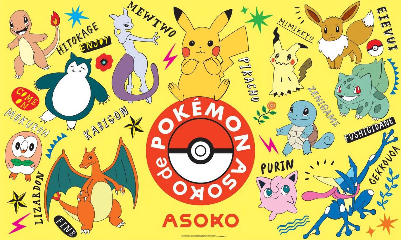 雑貨ストア「ASOKO」から『ポケモン』グッズが多数登場! 文具、キッチン、ファッションまで♪
