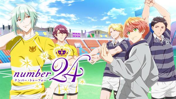 河西健吾、鈴木崚汰ら出演♪ 女性向けのラグビーアニメ『number24』配信スタート♪