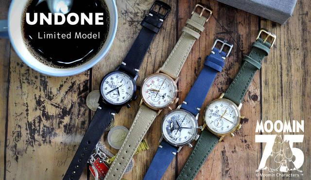 『ムーミン』75周年♪ アニバーサリーコレクションモデルの腕時計! 先着ノベルティも♪