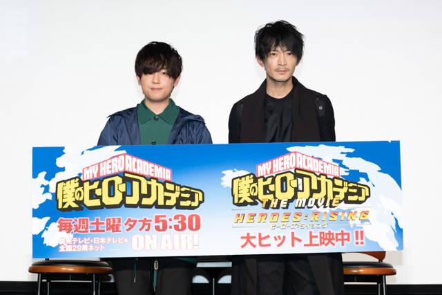 山下大輝&津田健次郎が登壇!『僕のヒーローアカデミア』トークステージ、イベントレポート到着!