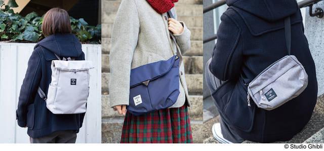 『となりのトトロ』バッグシリーズ登場! 使いやすいデザインのバックパックやショルダーバッグ♪
