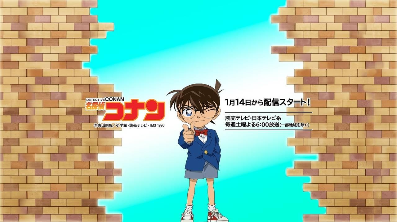 『名探偵コナン』アニメがYouTube配信スタート♪ OPダンスや劇場版『緋色の弾丸』予告編も!