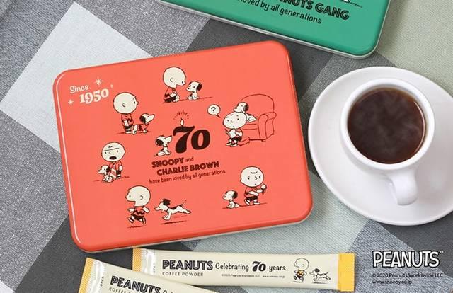 『スヌーピー』生誕70周年記念の缶ケース入りコーヒー♪ レトロなデザインが可愛い♪
