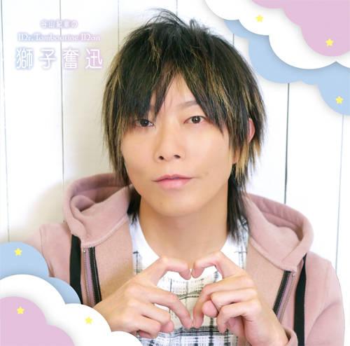 DJCD『谷山紀章のMr.Tambourine Man~獅子奮迅~』が発売! ゲストは小野友樹さん♪